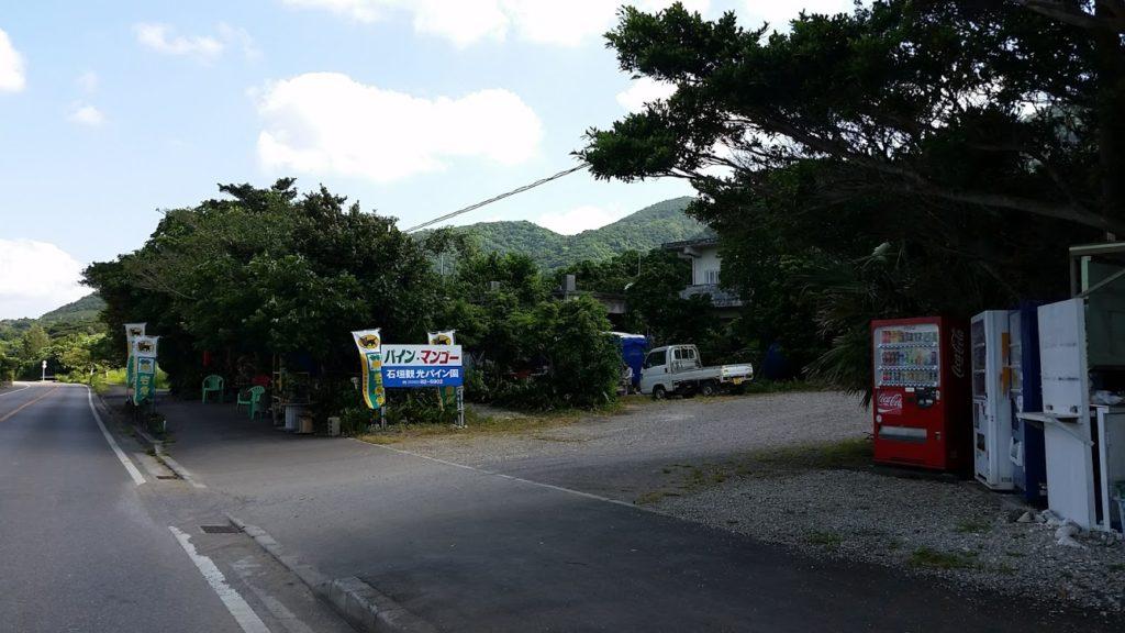観光パイン園