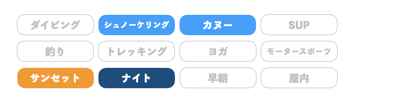 石垣島レジャーガイド海心のアクティビティ